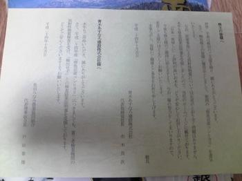 TS3N0565.jpg