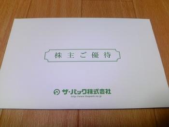 TS3N0902.jpg